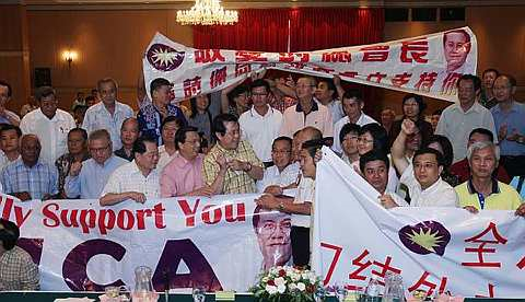 PADU... Presiden MCA, Datuk Seri Ong Tee Keat (tengah) menerima sokongan padu ketika mengadakan lawatan ke Pulau Pinang hari ini. Beliau menyangkal spekulasi bahawa akan menyerahkan kedudukannya kepada Naib Presidennya, Datuk Seri Liow Tiong Lai. - foto The Star oleh CHIN CHENG YEANG