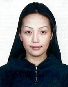 Altantuya Shaariibuu.