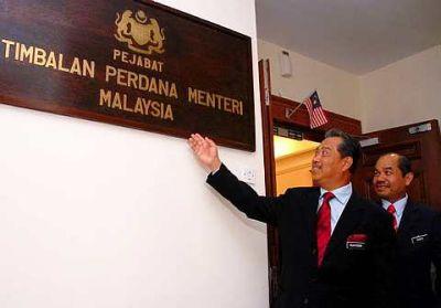 HARI PERTAMA... Tan Sri Muhyiddin Yassin tiba di Pejabat Timbalan Perdana Menteri pada hari pertamanya bertugas di pejabat itu di Bangunan Perdana, Putrajaya semalam. Turut sama Ketua Setiausaha Negara, Tan Sri Mohd Sidek Hassan. --fotoBERNAMA